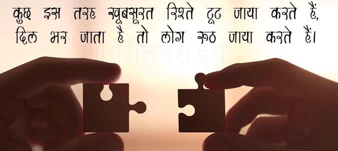 2 Line Hindi Shayari Images Downlaod 22