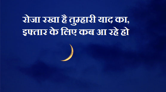 Two Line Hindi Shayari Pics Free