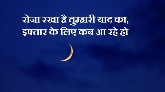 2 Line Hindi Shayari Images Downlaod 23