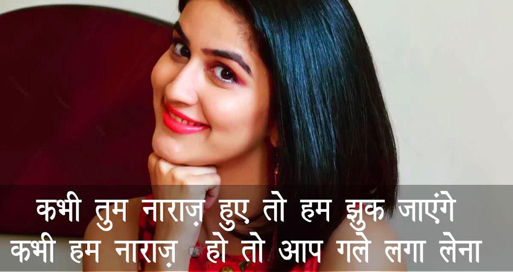 2 Line Hindi Shayari Images Downlaod 3