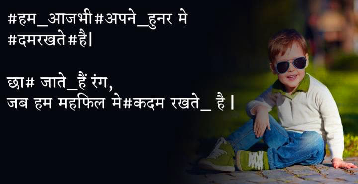 2 Line Hindi Shayari Wallpaper HD