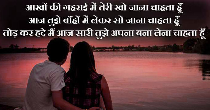 2 Line Hindi Shayari Pics HD
