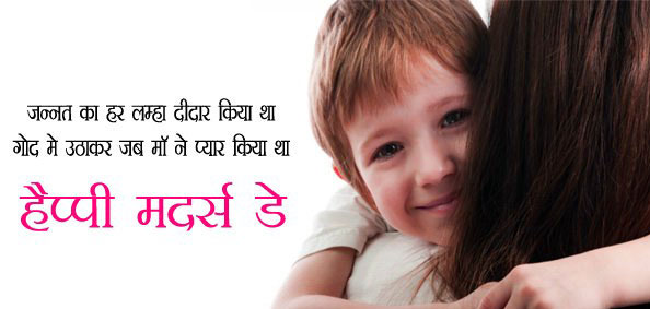2 Line Hindi Shayari Images In HD Quality