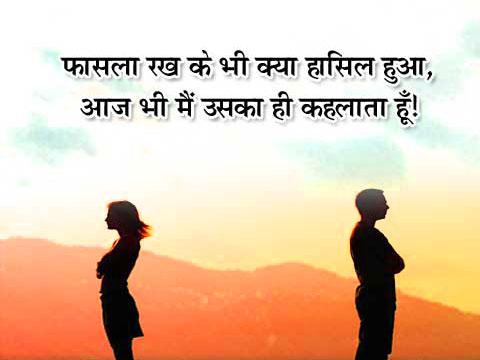 2 Line Hindi Shayari Images HD 10