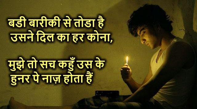 2 Line Hindi Shayari Images HD 14