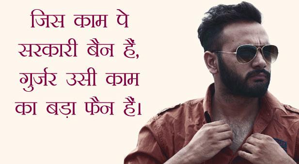 2 Line Hindi Shayari Images HD 15