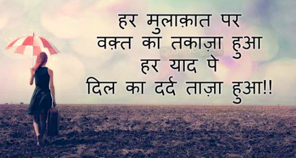 Two Line Hindi Shayari Wallpaper Download