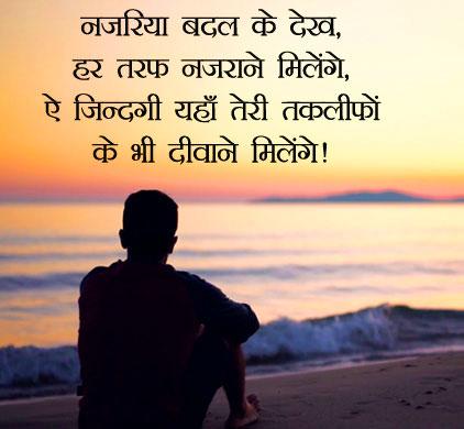 2 Line Hindi Shayari Images HD 18