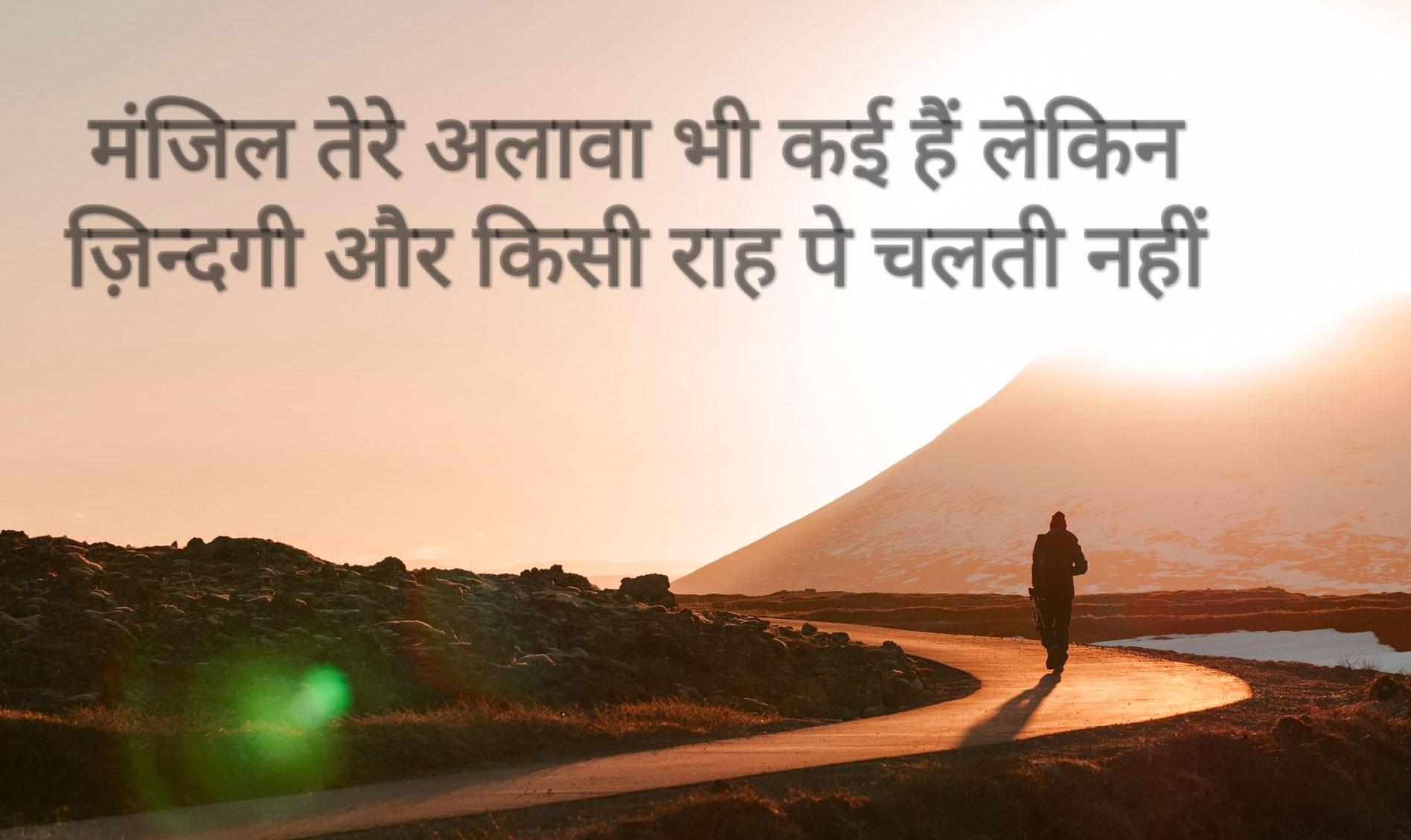 2 Line Hindi Shayari Images HD 22