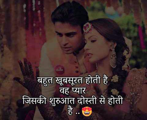 2 Line Hindi Shayari Images HD 4