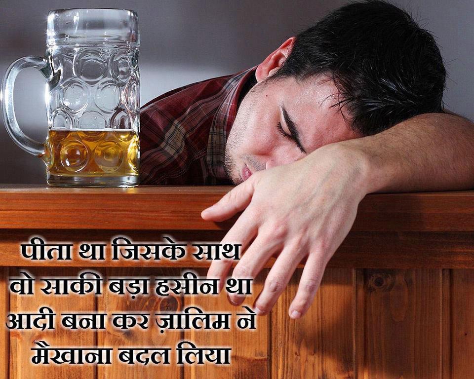 2 Line Hindi Shayari Wallpaper Pics Free Download 11
