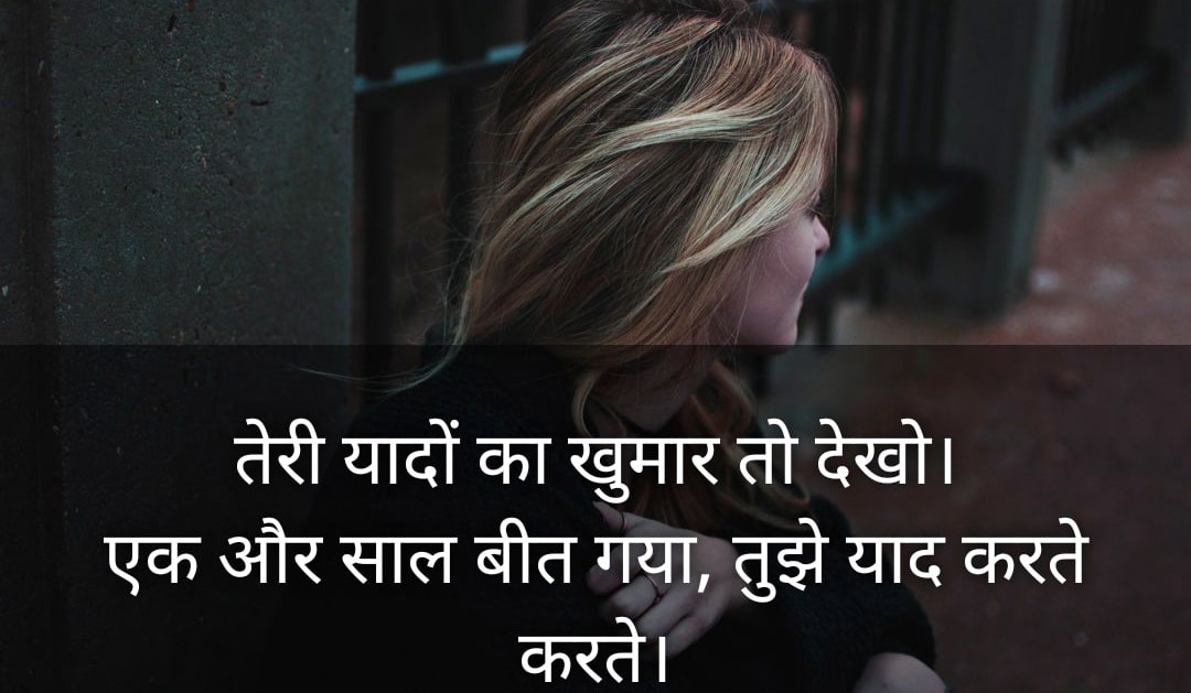 2 Line Hindi Shayari Wallpaper Pics Free Download 15