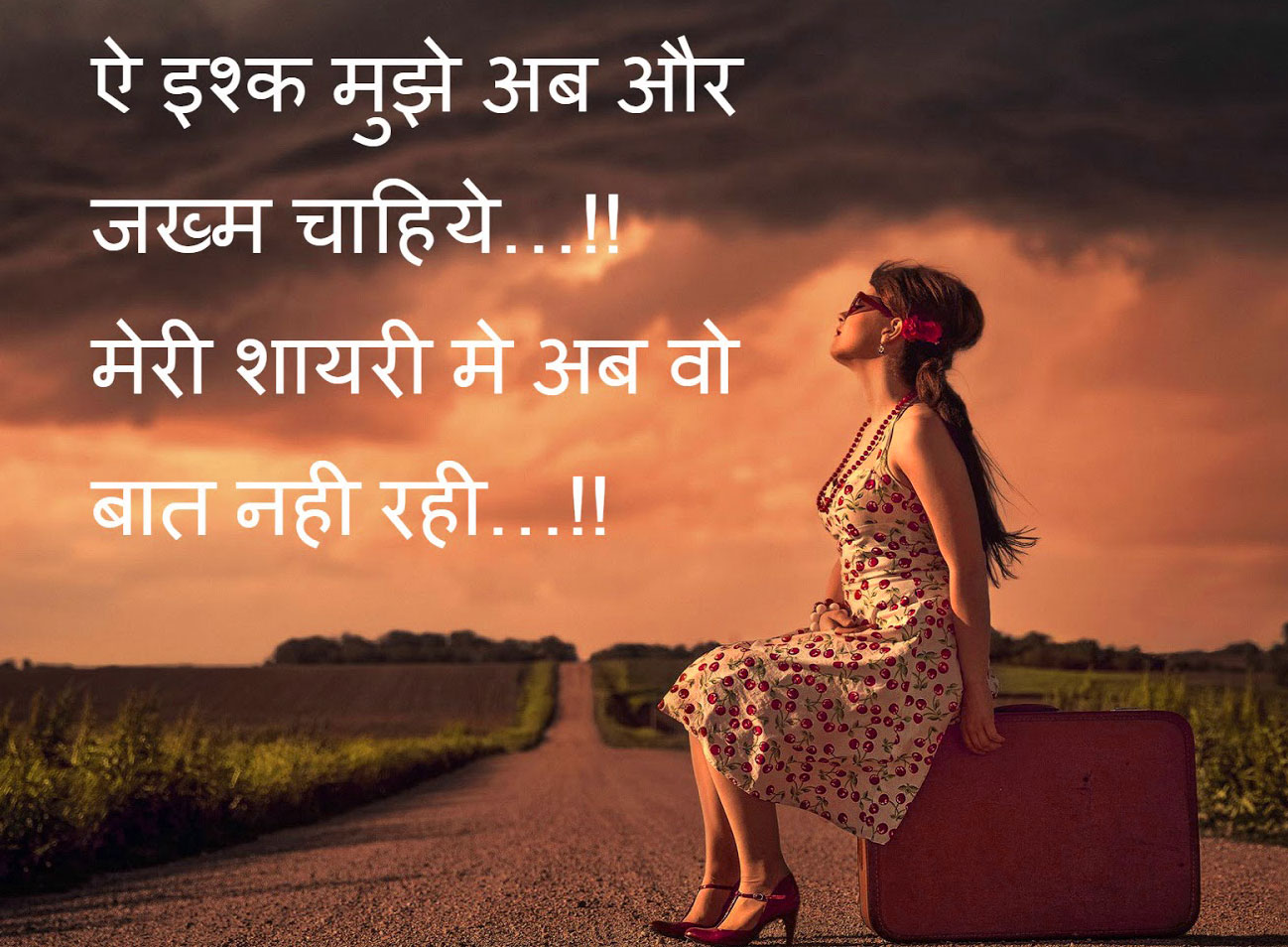 2 Line Hindi Shayari Wallpaper Pics Free Download 16