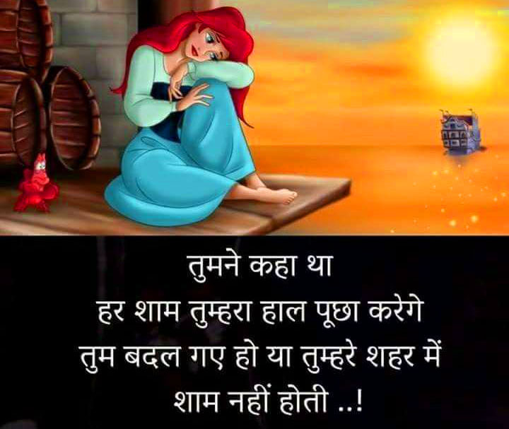 2 Line Hindi Shayari Wallpaper Pics Free Download 18