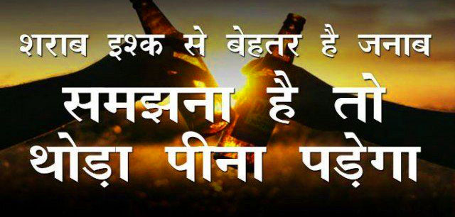 2 Line Hindi Shayari Wallpaper Pics Free Download 20