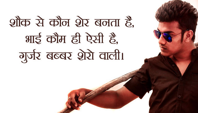 2 Line Hindi Shayari Wallpaper Pics Free Download 21