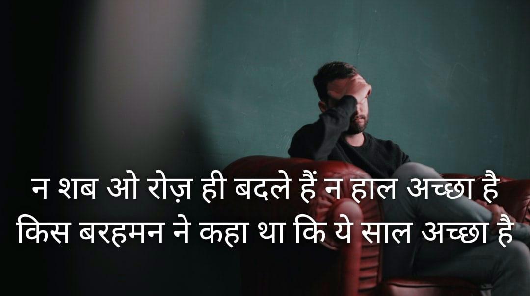 2 Line Hindi Shayari Wallpaper Pics Free Download 23