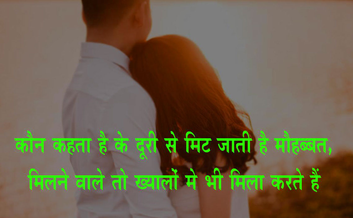 2 Line Hindi Shayari Wallpaper Pics Free Download 8