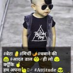 Attitude Wallpaper Pictures Free New