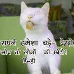Hindi Attitude Wallpaper Photo Download Free
