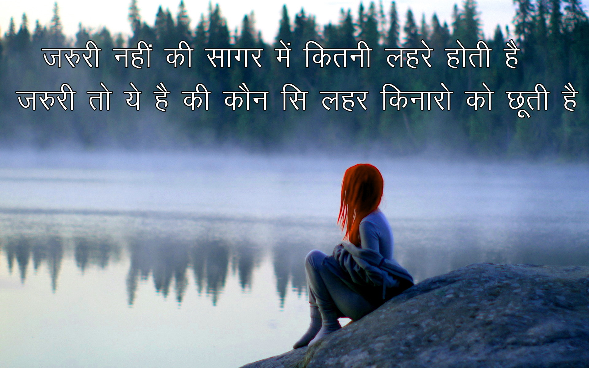 Best Hindi Shayari Pics