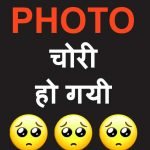 Cool Whatsapp DP Images 49
