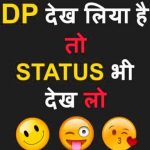 Cool Whatsapp DP Images 65