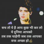 Dard Bhari Hindi Shayari Images 14