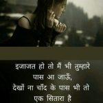 Dard Bhari Hindi Shayari Images 15