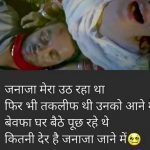 Dard Bhari Hindi Shayari Images 16
