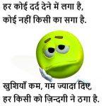 Dard Bhari Hindi Shayari Images 32