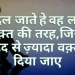 Dard Bhari Hindi Shayari Images 40