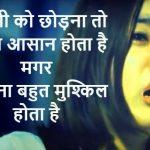 Dard Bhari Hindi Shayari Images 44