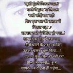 Dard Bhari Hindi Shayari Images 7