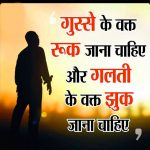 Good Thoughts Whatsapp DP images 13