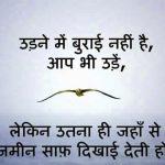 Hindi Sad Wallpaper 1