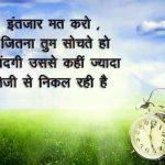 Hindi Sad Wallpaper 2