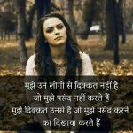 Hindi Sad Wallpaper 23
