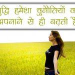 Hindi Sad Wallpaper 25