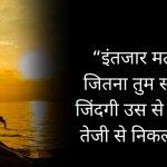 Hindi Sad Wallpaper 30