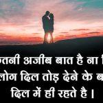 Hindi Sad Wallpaper 31
