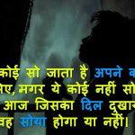 Hindi Sad Wallpaper 33