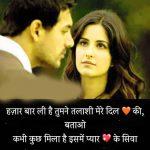 Hindi Sad Wallpaper 38