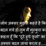 Hindi Sad Wallpaper 47