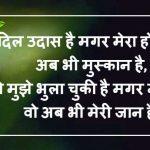 Hindi Sad Wallpaper 55