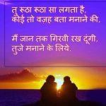 Hindi Sad Wallpaper 58