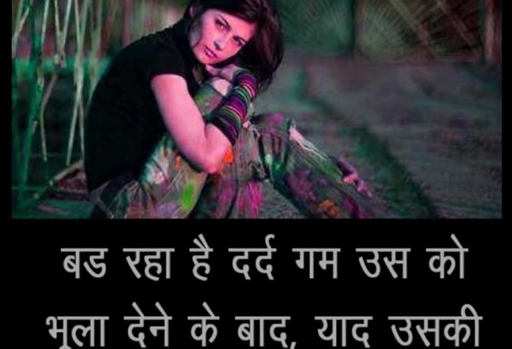 Hindi Shayari Images Pics 1