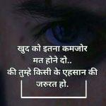 Hindi Whatsapp DP Images 26