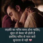 Hindi Whatsapp DP Images 34