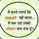 Hindi Whatsapp DP Images 44